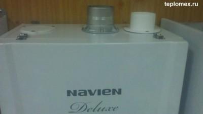 Navien_deluxe