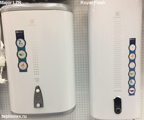 electrolux-royal