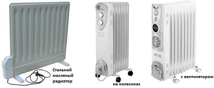 maslyanye-radiatory