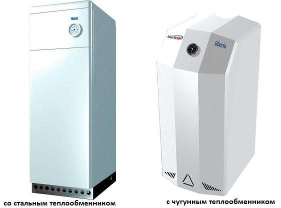 Паяный теплообменник Машимпэкс (GEA) GBE 220 Балашов